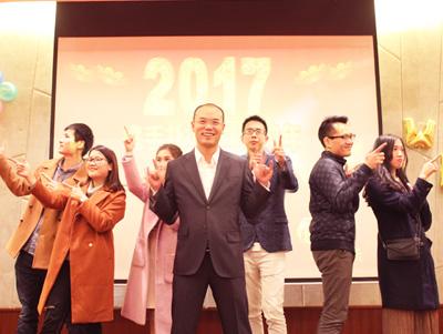 六盛2016年年会节目表演
