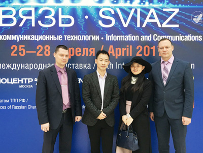 六盛领队与SVIAZ ICT主办方合影
