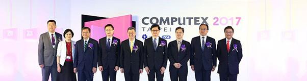 六盛与你一起迎接创新变革:COMPUTEX2017展会