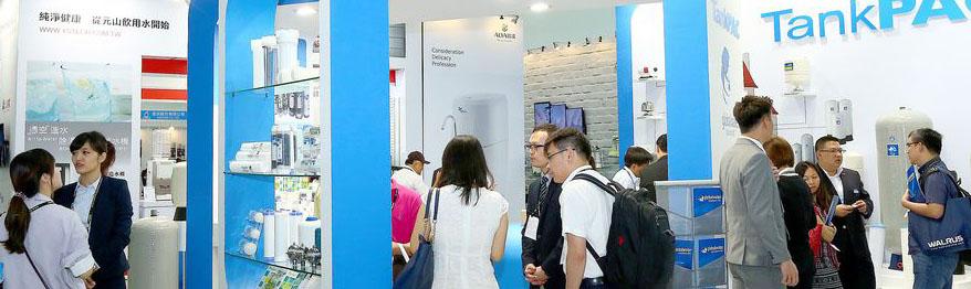 六盛AQUA TAIWAN2017台湾国际水展展团蓄势待发