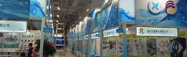 本届台湾国际水展将以再生水技术、智慧化管理为主轴