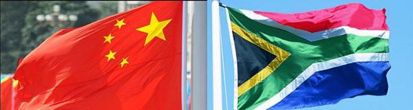 贸易、旅游和教育:中国对南非的影响在不断增加