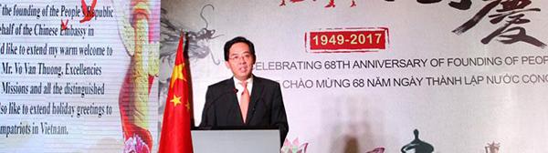 越南盘点:中国-越南经贸合作委员会第10次会议在越南召开
