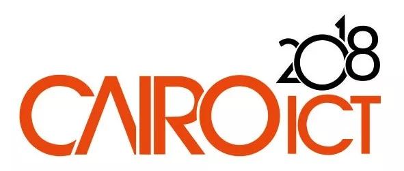 2018 第 22 届埃及开罗电子、信息及通讯展(CAIRO ICT)