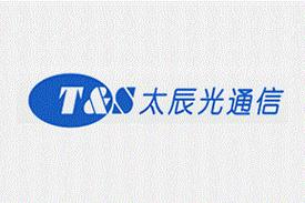 深圳太辰光通信股份有限公司