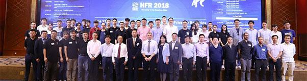 由六盛承办的HFR2018国际研讨会议圆满结束!
