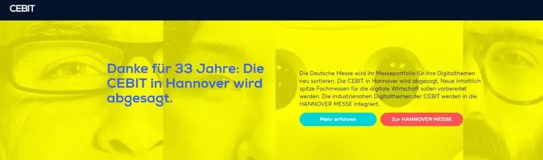 德国汉诺威CeBIT2019大展停办!!