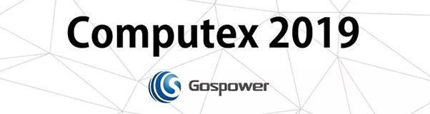 提前知晓COMPUTEX2019的黑科技!