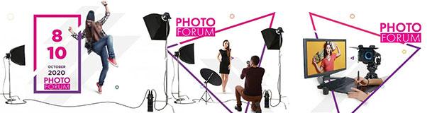 10月相约俄罗斯 | PHOTO FORUM EXPO2020俄罗斯国际摄影摄像器材暨消费电子展
