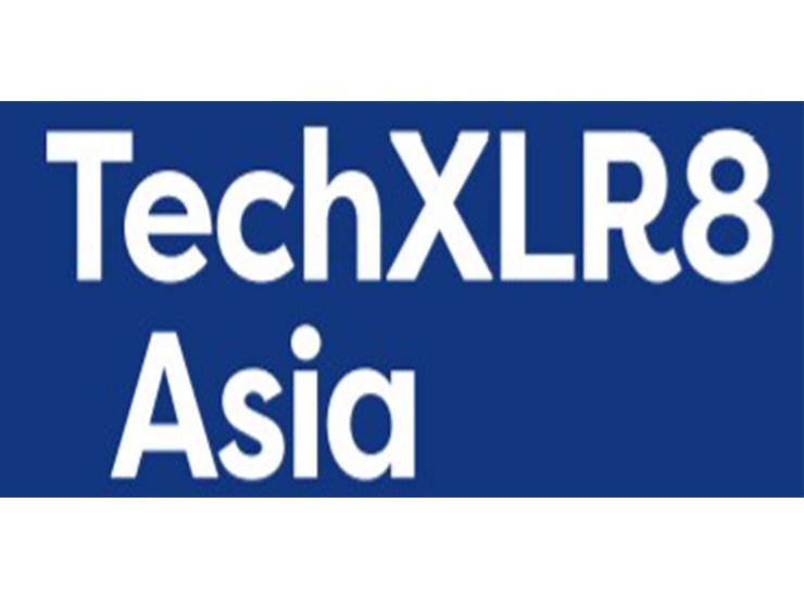 亚洲物联网技术博览会&研讨会TECHXLR8 ASIA2017