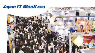 Japan IT Week Spring 2021 / 日本春季IT周