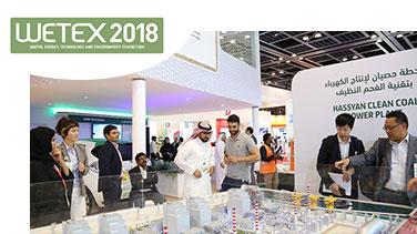 WETEX 2019/第二十一届中东迪拜水处理展