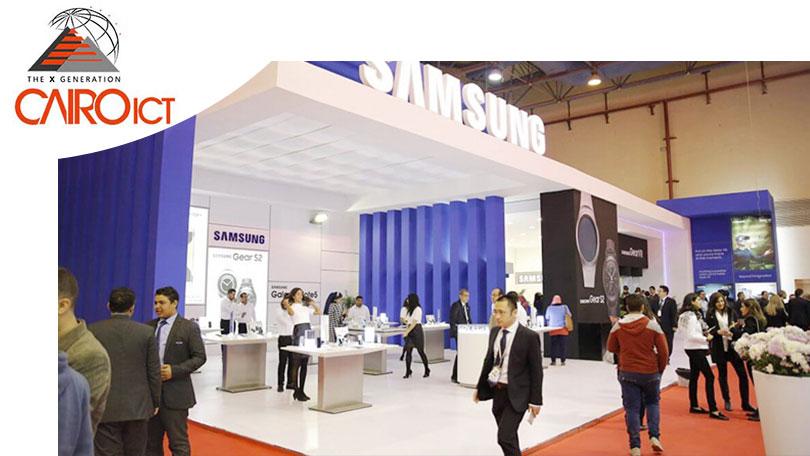 CAIRO ICT2019/埃及消费电子、信息及通信展览会