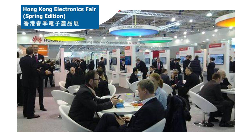 Hong Kong Electronics Fair/2020年香港春季电子展