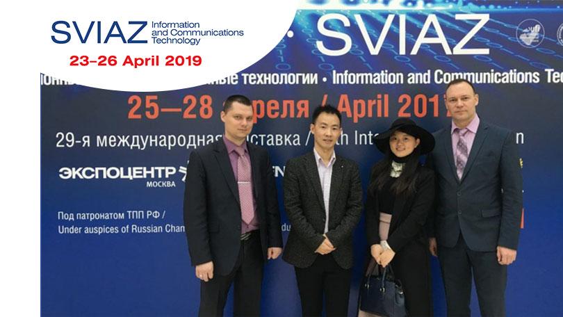 SVIAZ ICT 2020/第32届俄罗斯通信和信息电子展