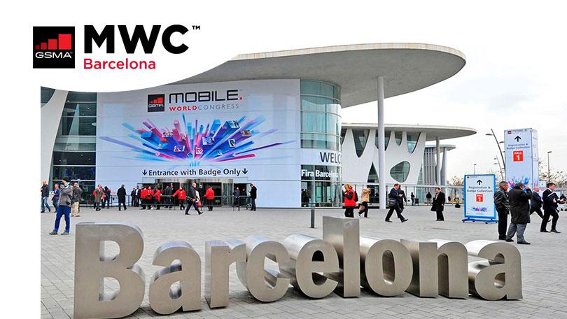 MWC 2021/世界移动通信大会