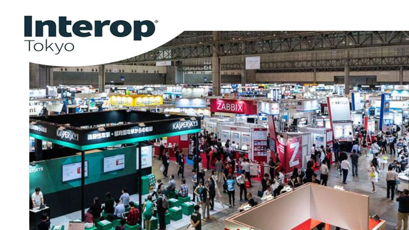 INTEROP TOKYO 2021/ 日本东京国际IT网络通信展览会