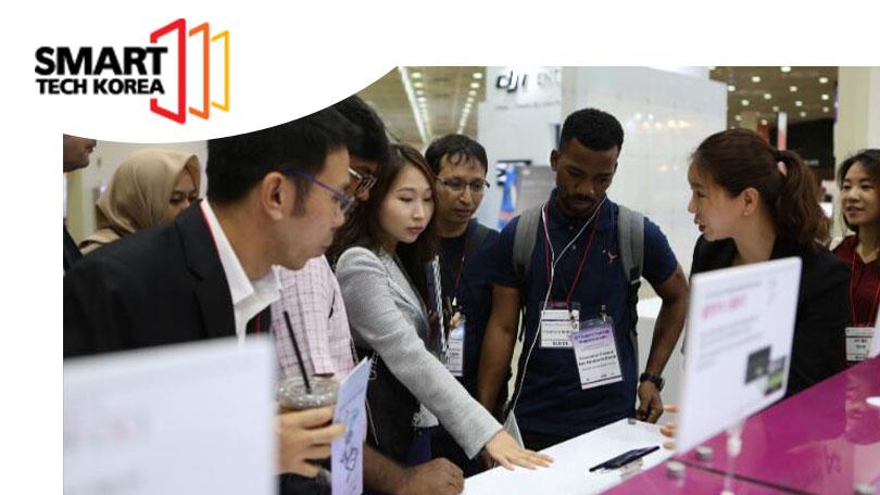 SMART TECH KOREA 2020/韩国智慧科技展览会