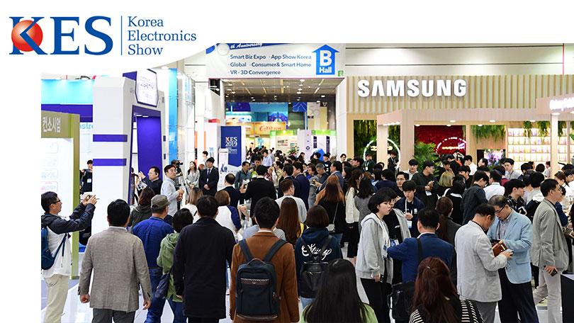 KES 2020 / 韩国首尔国际消费性电子展