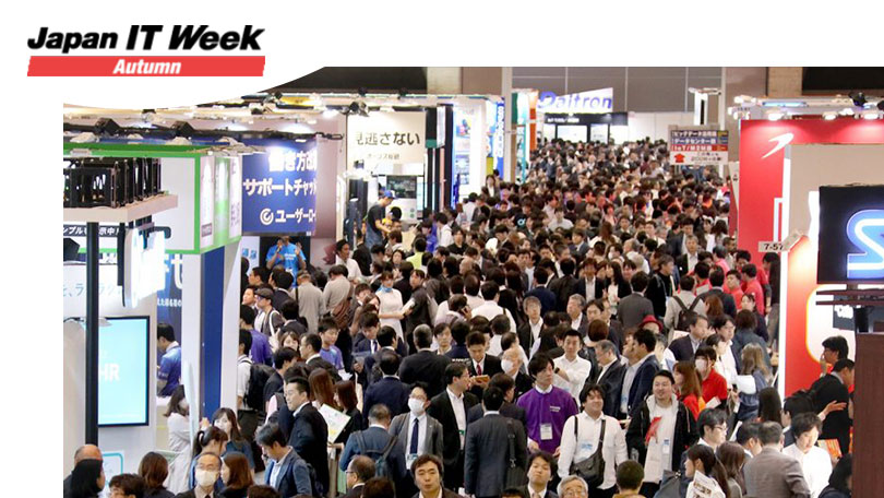 Japan IT Week Autumn 2021 / 第11届日本秋季IT周