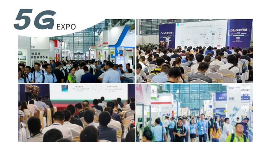 5G EXPO /  深圳国际5G产业与新兴应用展览会